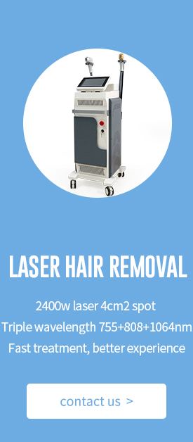Hair removal beauty machine